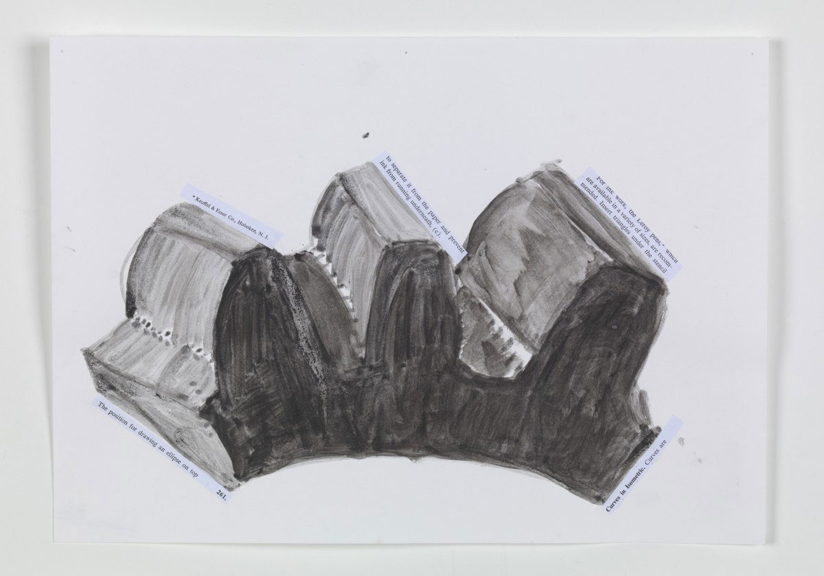 Ania Soliman - Shape